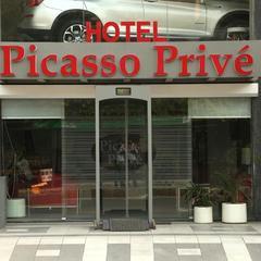 Hotel Picasso Prive in New Delhi