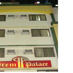 Hotel Prem Palace in Ujjain