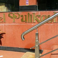 Hotel Pulikeshi in Bengaluru