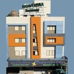 Hotel Ragavendra Residency in Tiruchirappalli