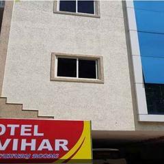 Hotel Raj Vihar in Vijayawada
