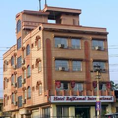 Hotel Rajkamal International in Udaipur