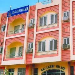 Hotel Rajlaxmi in Angul
