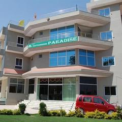 Hotel Ranthambhore Paradise in Sawai Madhopur