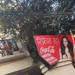 Hotel Regal in Moradabad