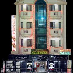 Hotel Sahil in Ajmer