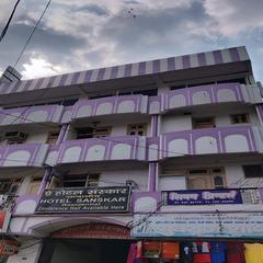 Hotel Sanskar Residential in Muzaffarpur