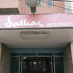 Hotel Satkar International in Patna