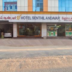Hotel Senthil Andavar in Rameshwaram