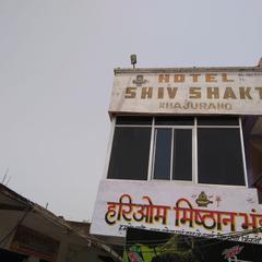 Hotel Shiv Shakti in Khajuraho