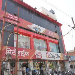 Hotel Shivaay Inn in Hardoi