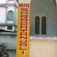 Hotel Shradhyanjali in Siliguri