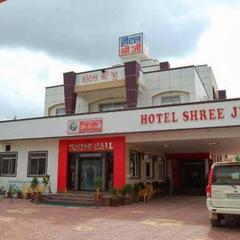 Hotel Shree Ji Chittorgarh in Chattargarh