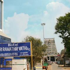 Hotel Sri Ramathirivathi 60 Kms From Nagapattinam in Nagapattinam