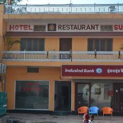 Hotel Surya in Orchha
