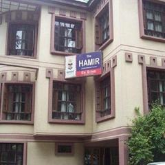Hotel The Hamir(govt. Hotel) in Hamirpur