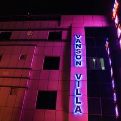 Hotel Vanson in New Delhi