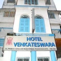 Hotel Venkateswara in Kolkata