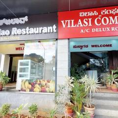 Hotel Vilasi Comforts in Tumkur
