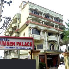 Hotel Vimsen Palace in Jajpur