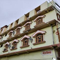 Hotel Vishal in Begusarai