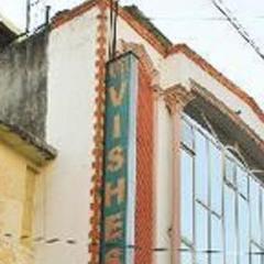 Hotel Vishesh in Fatehpur