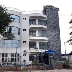 Hotel Vrinda Palace in Vrindavan