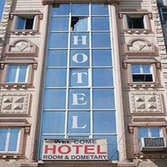 Hotel Welcome in Jodhpur