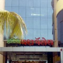 Hotel Yash Palace in Ahmednagar