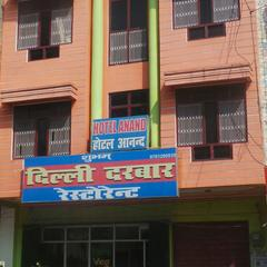 Hotel Anand in Corbett