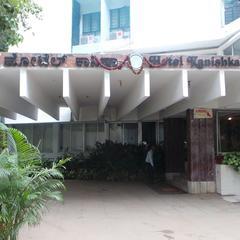 Hotel Kanishka - Bangalore in Bengaluru