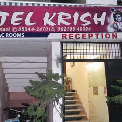 Hotel Krish in Rudrapur