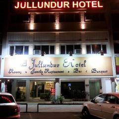 Jullundur Hotel & Restaurant in Chandigarh