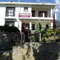 Kandbari Hills in Palampur