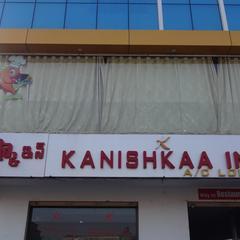 Kanishkaa Inn in Kurnool