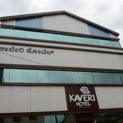 Kaveri Hotel Bed & Breakfast in Mysore