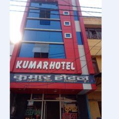 Kumar Hotel in Tanakpur