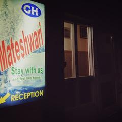 Mateshwari in Dalhousie