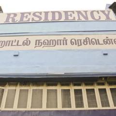 Nahar's Residency Hotel in Udagamandalam