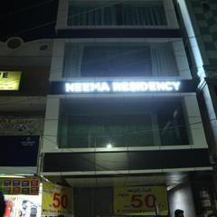 Neema Residency in Anantapur
