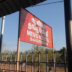 Nellai Men's Hostel in Tirunelveli