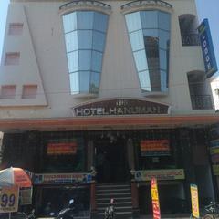 New Hanuman Lodge in Guntur
