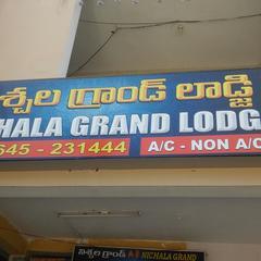 Nichala Grand Lodge Mangalagiri in Guntur
