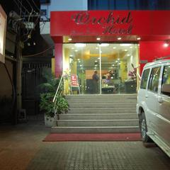 Orchid Hotel in Patna