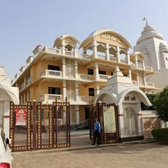 OYO 13564 Shanti Sewa Dham in Vrindavan