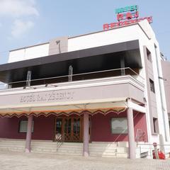 OYO 24487 Hotel Raj Regency in Ahmadnagar
