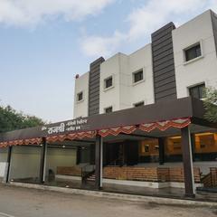 OYO 24674 Hotel Rajshree in Ahmednagar