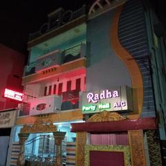 Radha Party Hall in Kanchipuram