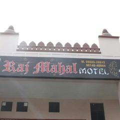 Raj Mahal Motel in Phagwara