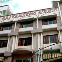 Raj Rajeshwari Almora in Almora